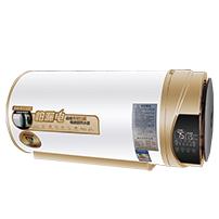 磁能热水器土豪金60L