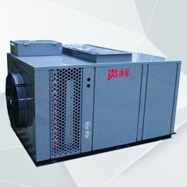 热泵烘干机D(工业,农业