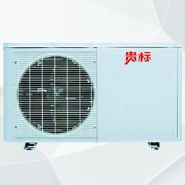 热泵空气能3P(工业,农业