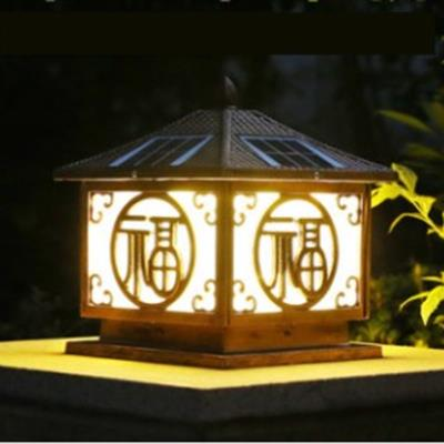 云南太阳能草坪灯(藏族