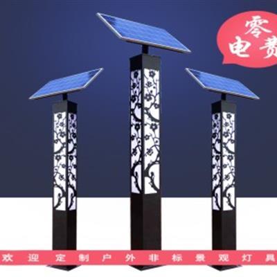 云南太阳能景观灯(蒙古