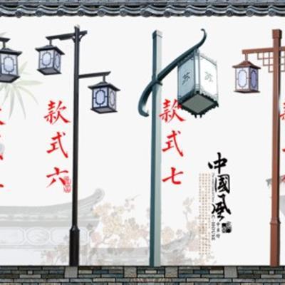 云南庭院灯(汉)