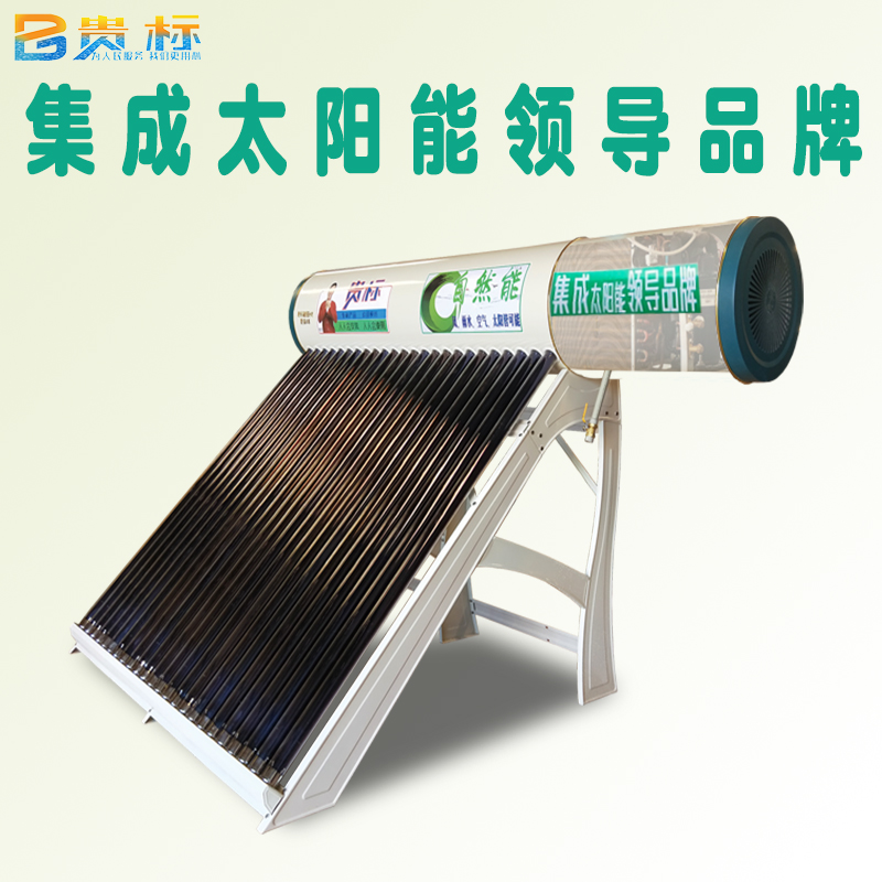 集成太阳能自然能