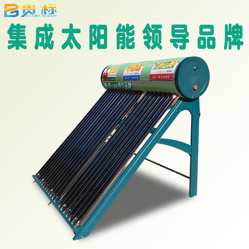 集成太阳能智能三仓