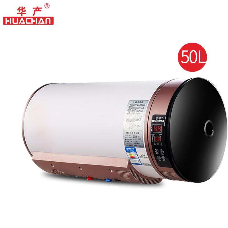 磁能热水器玫瑰金50L