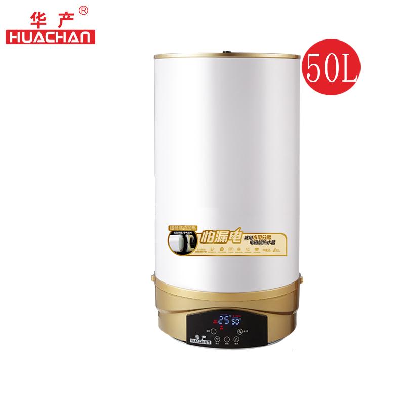 磁能热水器竖款50L