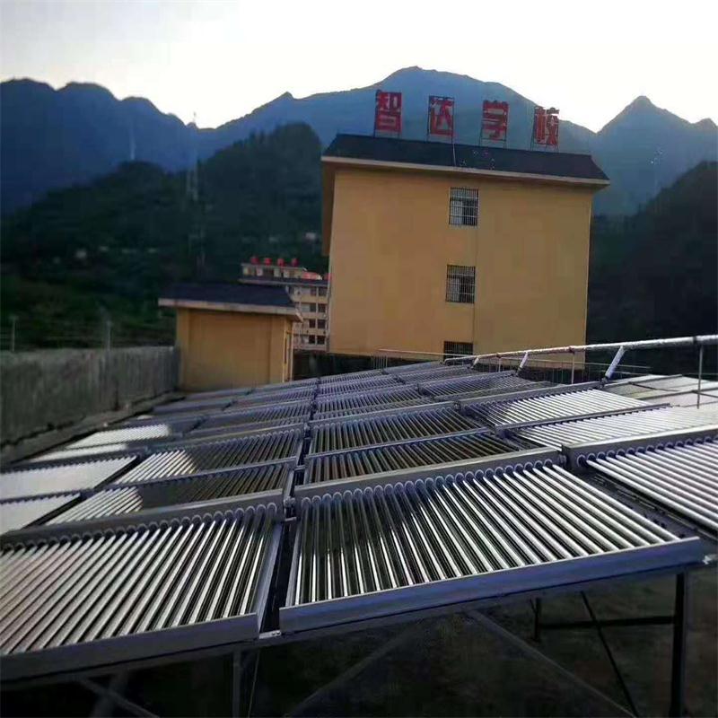 太阳能工程管