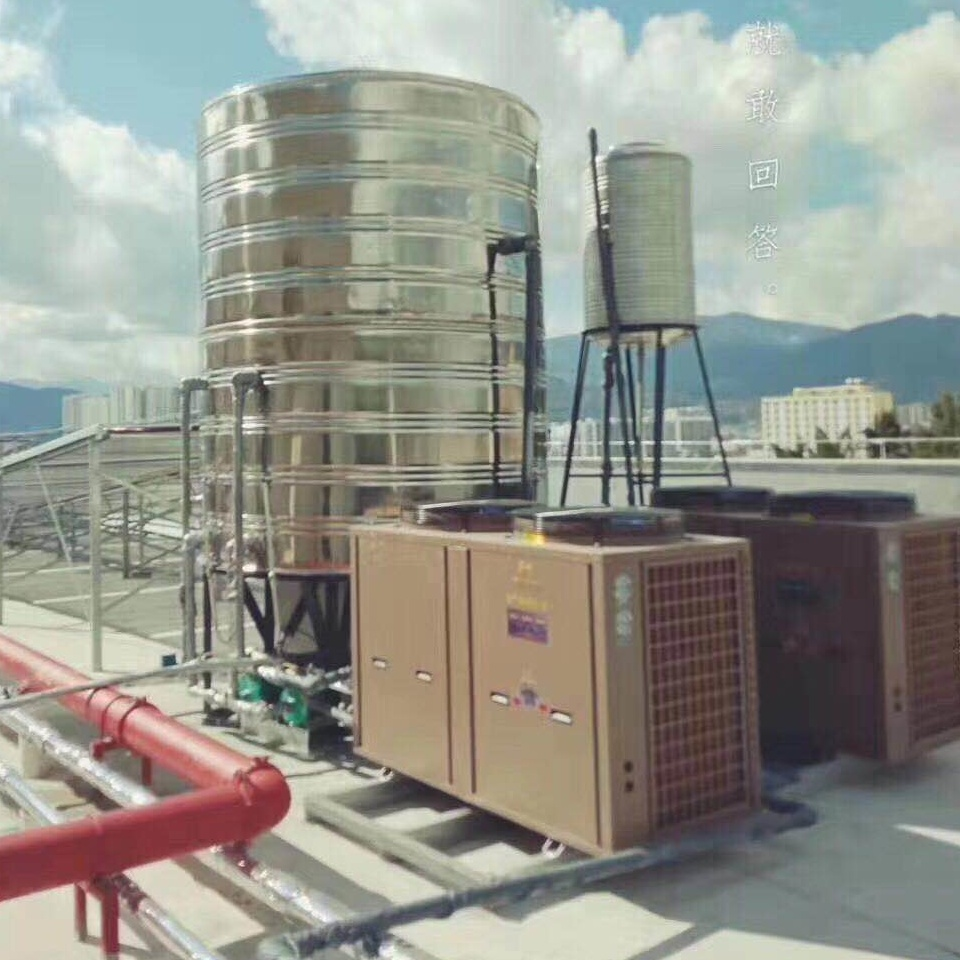 空气能热泵热水安装