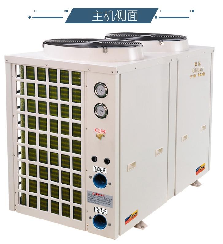 空气能热泵10P侧面
