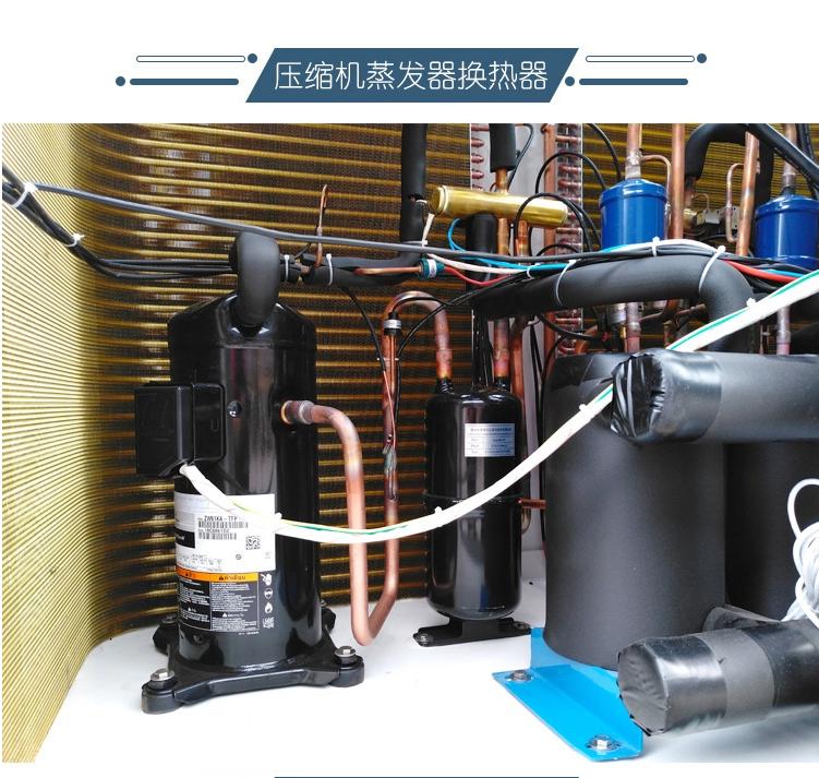 空气能10P蒸发器2