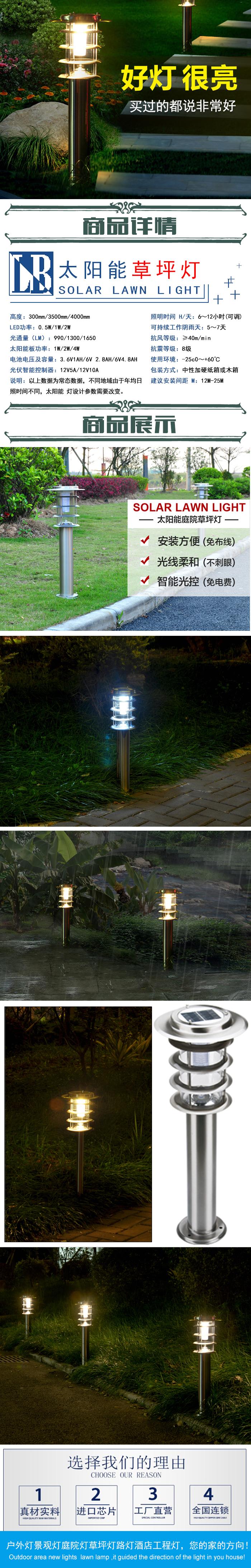 亮标草坪灯yngfld01