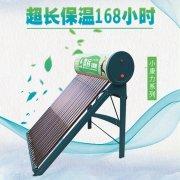 太阳能热水器功能有哪些 太阳能热水器功能介绍