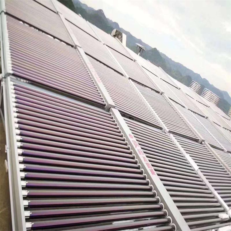 热烈祝贺我司成功签约3600管贵标集成太阳能集中供热系统