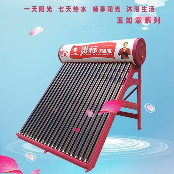 昆明太阳能厂家提醒你太阳能安装注意事项