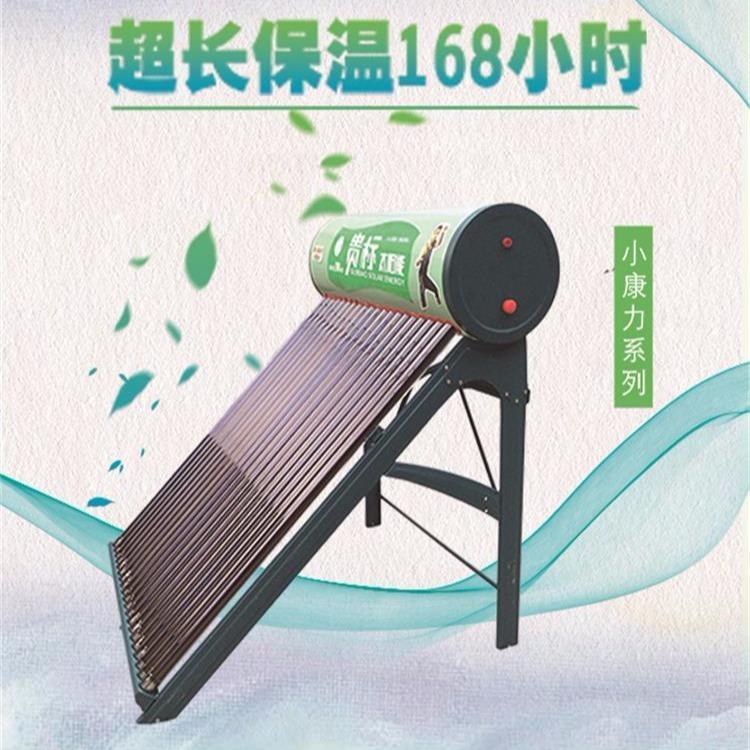 保温效果好的昆明太阳能怎么做售后保修?