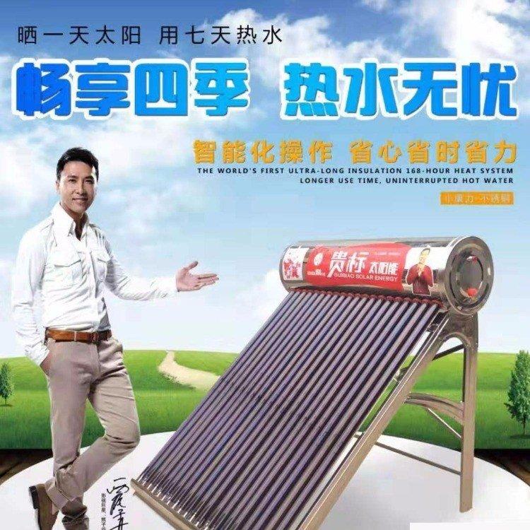 昆明太阳能安装注意事项