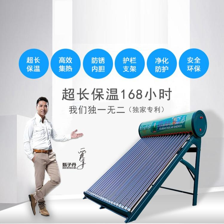 家用太阳能,选昆明集成太阳能才靠谱!