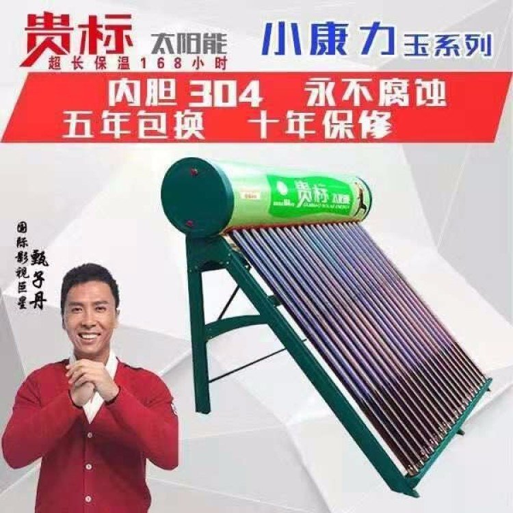 云南太阳能安装倾角怎么选?