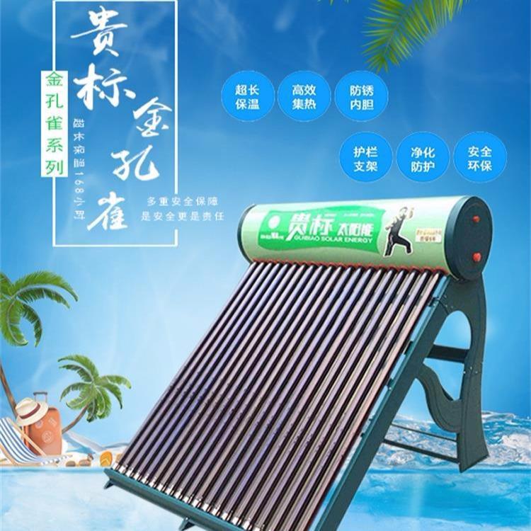 昆明太阳能维修大全 太阳能热水器故障与维修方法